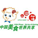 小肥羊 LITTLESHEEP
